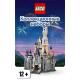 LEGO EXCLUSIVE! Купить лего эксклюзив в Минске!