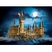 71043 Замок Хогвартс Lego Harry Potter