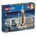 60228 Ракета для запуска в далекий космос и пульт управления запуском Lego City