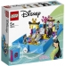 43174 Книга сказочных приключений Мулан Lego Disney Princess