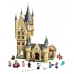 Купить 75969 Lego Harry Potter