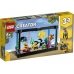 Конструктор LEGO Creator 31122 Аквариум