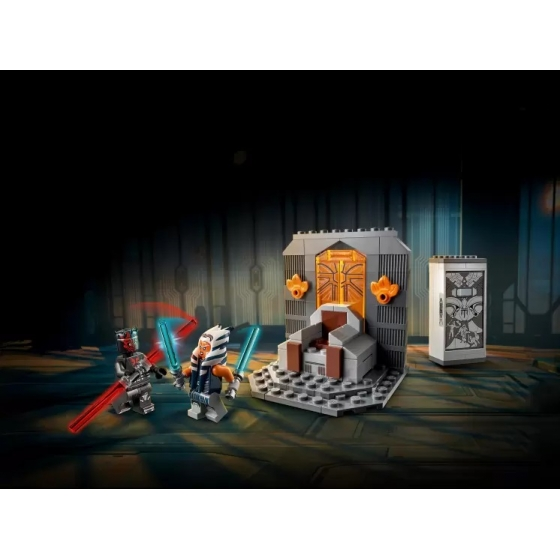 LEGO Star Wars 75310 Дуэль на Мандалоре