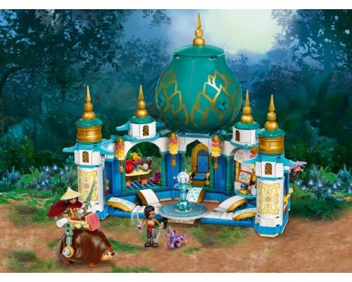 LEGO Disney 43181 Райя и Дворец сердца