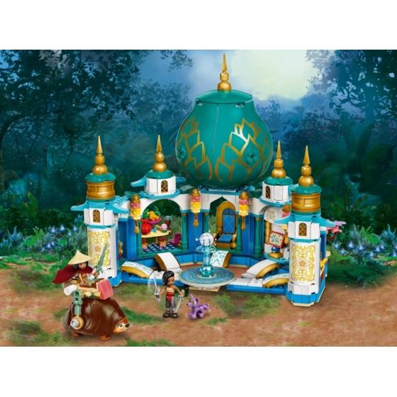 Конструктор LEGO Disney 43181 Райя и Дворец сердца