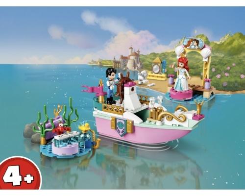 LEGO Disney 43191 Праздничный корабль Ариэль
