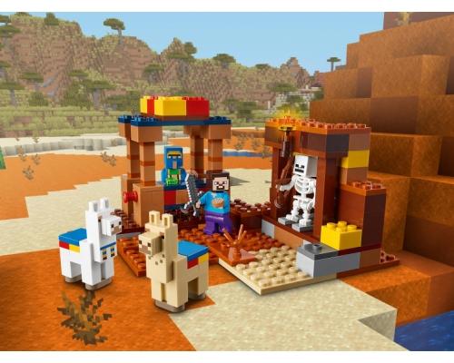 LEGO Minecraft 21167 Торговый пост