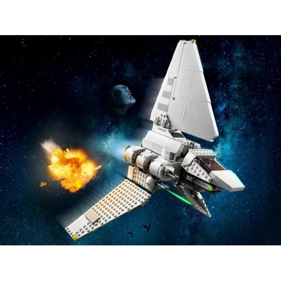 Конструктор LEGO Star Wars 75302 Имперский шаттл