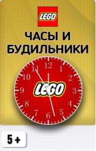 Часы и будильники