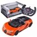 Bugatti Veyron 16.4 Grand Sport Vitesse на радиоуправлении 1:24, 70420 Rastar